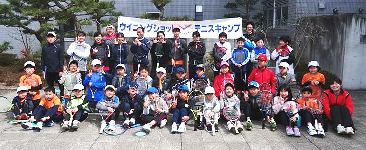 春休みジュニアテニスキャンプ(2019.3/24~25)