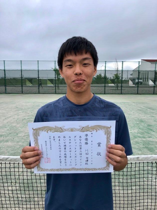 準優勝の川田歩輝さん