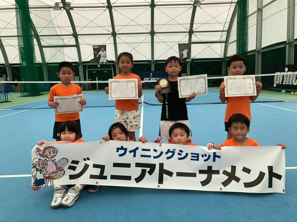 第30回ジュニアテニス大会&ゲーム練習会