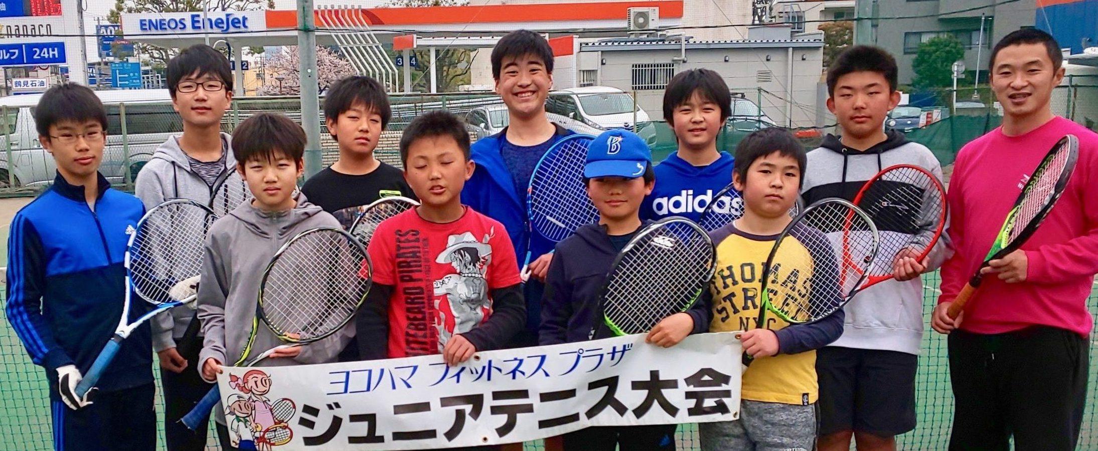 YFPジュニアテニスツアー2019最終戦〈第8戦〉