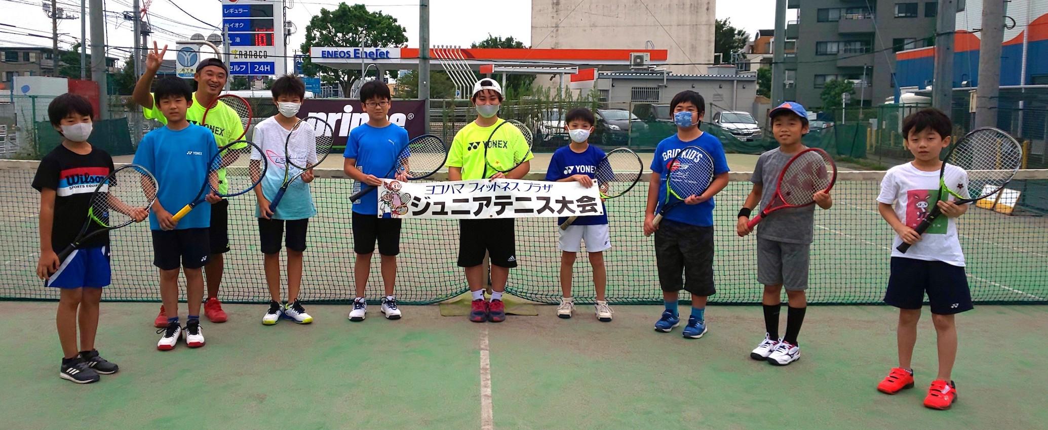 YFPジュニアテニスツアー2020〈9月大会〉
