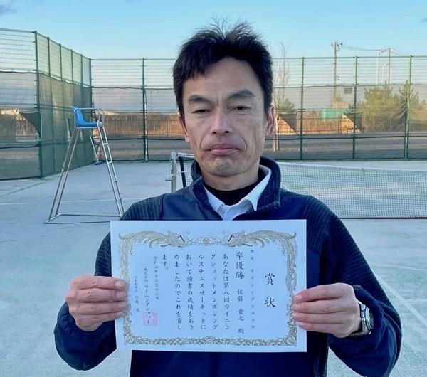 準優勝の佐藤真之さん