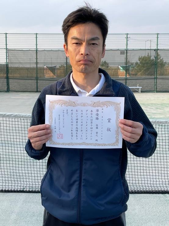 準優勝の佐藤貴之さん