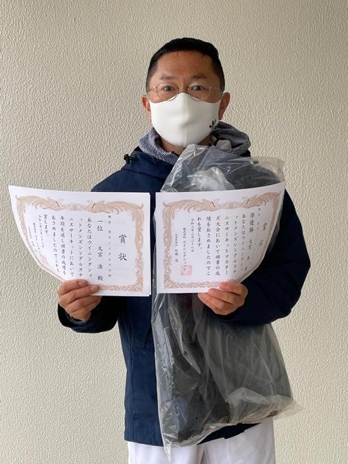 準優勝の大宮浩さん