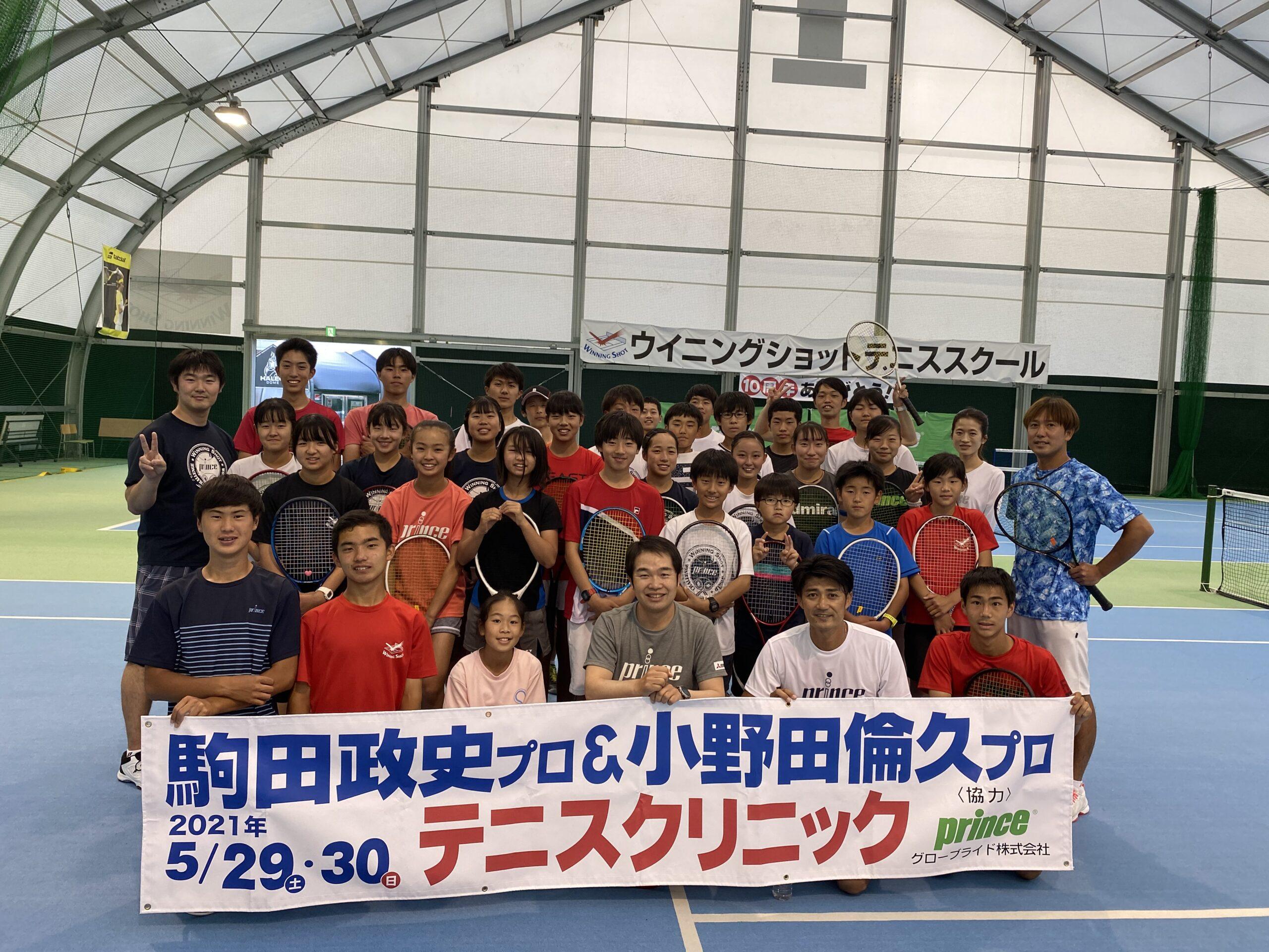 数多くのトッププロの指導をされている駒田プロのレッスン&ひとり一人小野田プロとヒッティングしてもらいました!