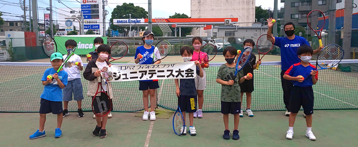 YFPジュニアテニスツアー2021〈5月大会〉