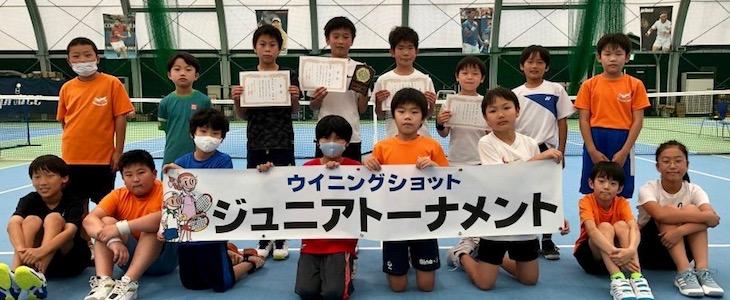 第33回ジュニアテニス大会&ゲーム練習会