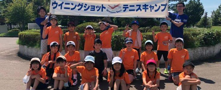 夏休みジュニアテニスキャンプ