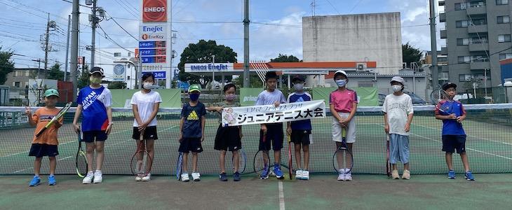 YFPジュニアテニスツアー2021〈8月大会〉