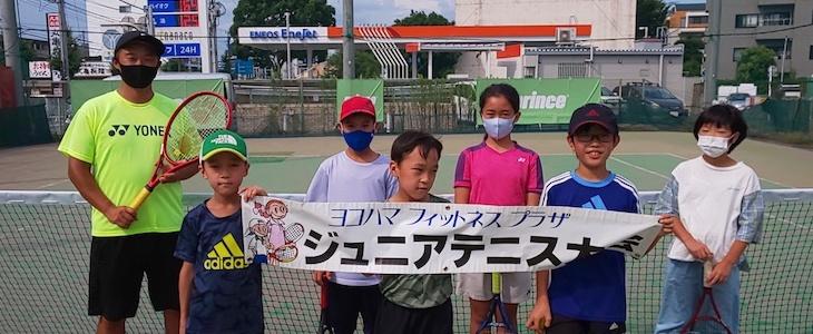 YFPジュニアテニスツアー2021〈7月大会〉