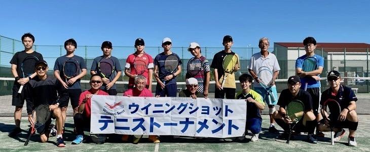 メンズシングルスサーキット2021★第6回大会結果