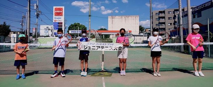 YFPジュニアテニスツアー2021〈9月大会〉